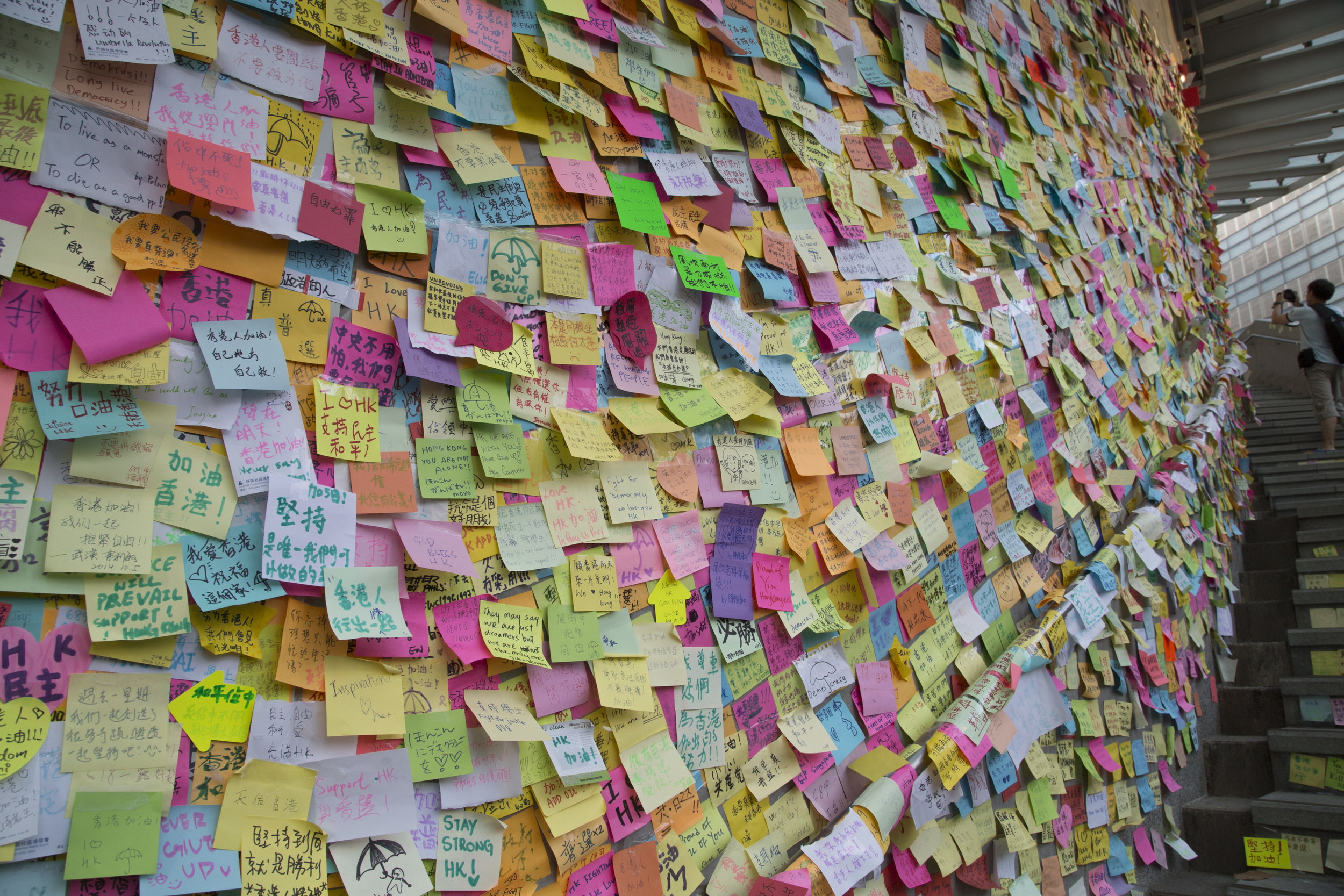 Central, Hong Kong  September 2014