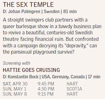 sex temple.JPG