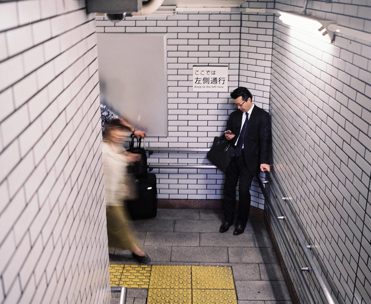 0+subway+stop.jpg