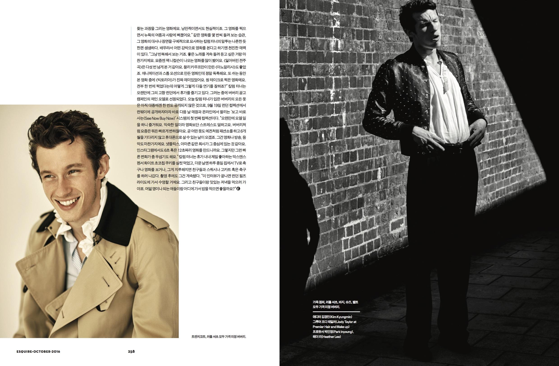 Esquire Callum T.jpg