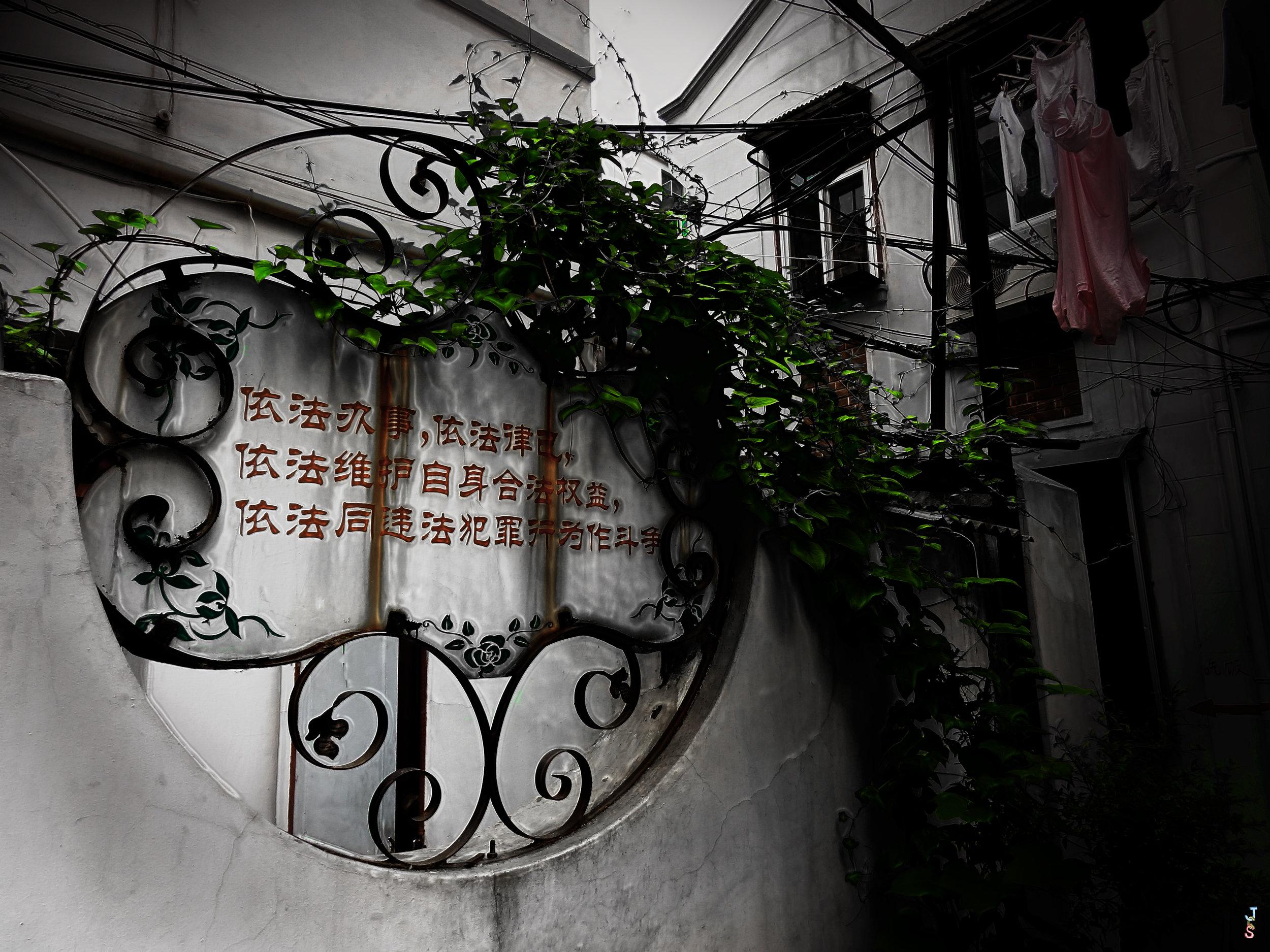Chinese Sign.jpg