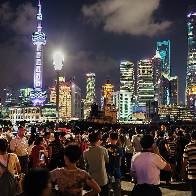 Skyline de Shanghái.