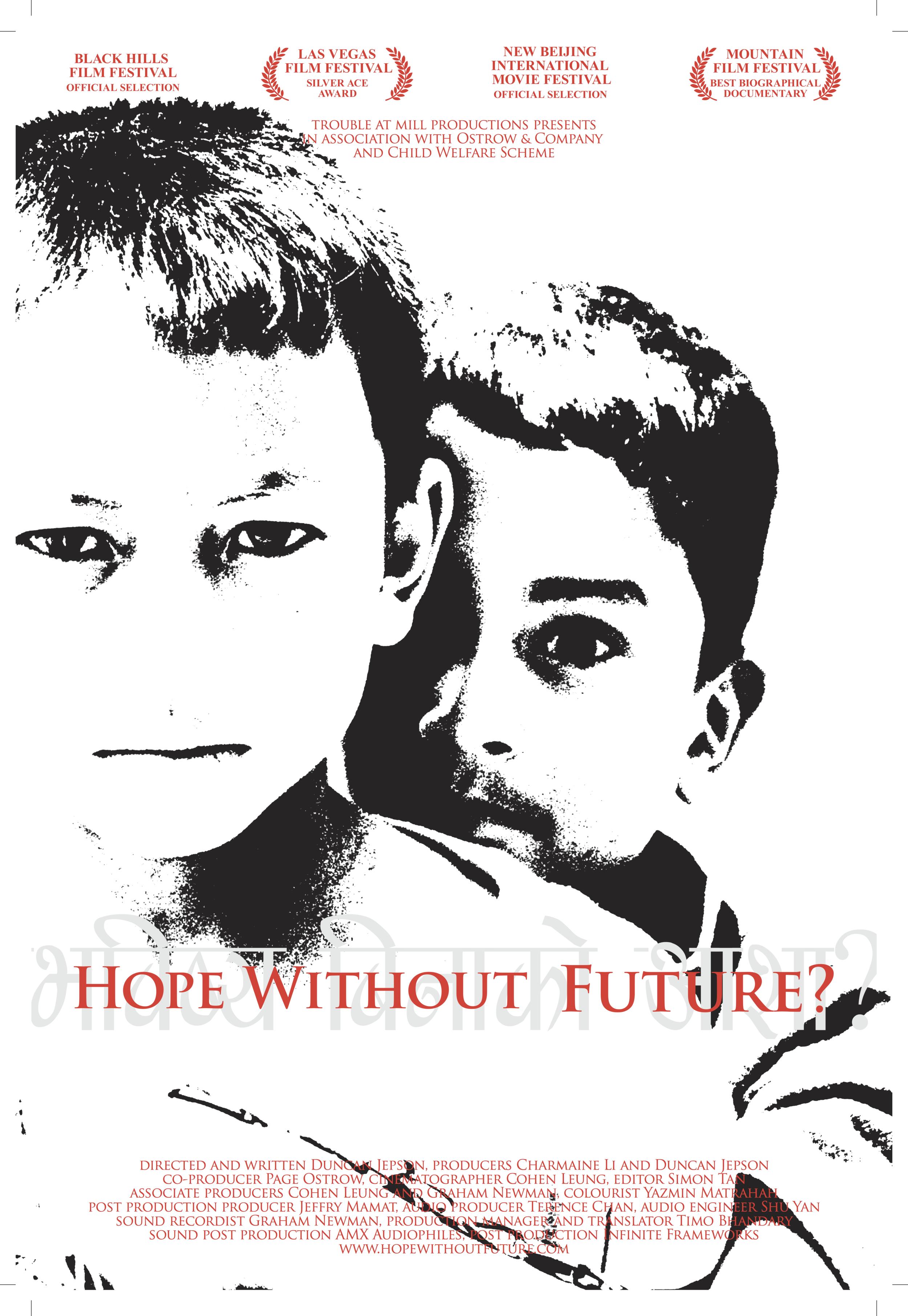 Poster Artwork hope.png