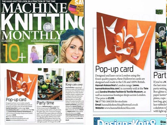 Hannah kokoschka Halloween pop-up card in machine knitting monthly