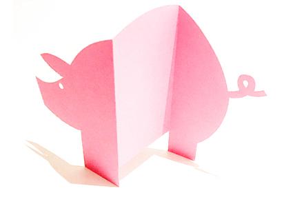 Pig  3D card