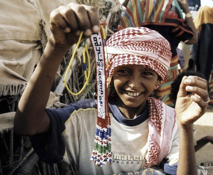 eritrea R boy with beads.jpg