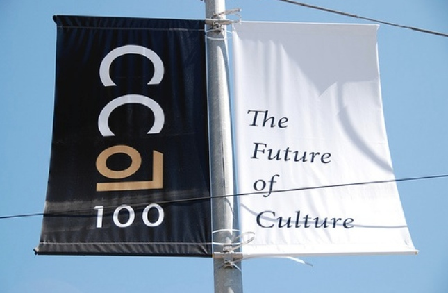 California College of the Arts street banner celebrating itscentennial in 2007