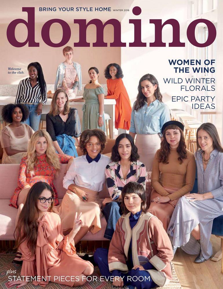 Domino Mag Winter 2017 Cover.jpg