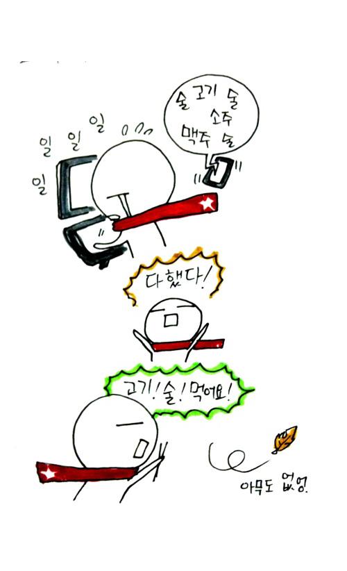 z2011-01-12.jpg