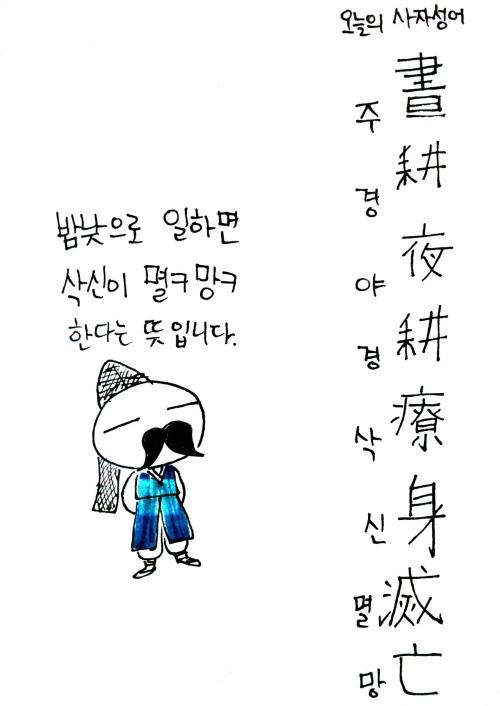 z2011-04-08.jpg