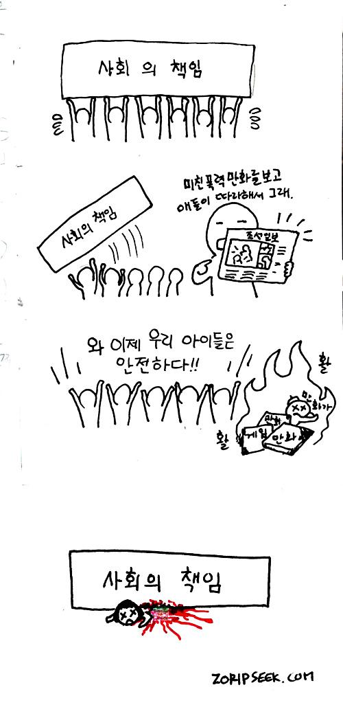 z2012-01-09.jpg