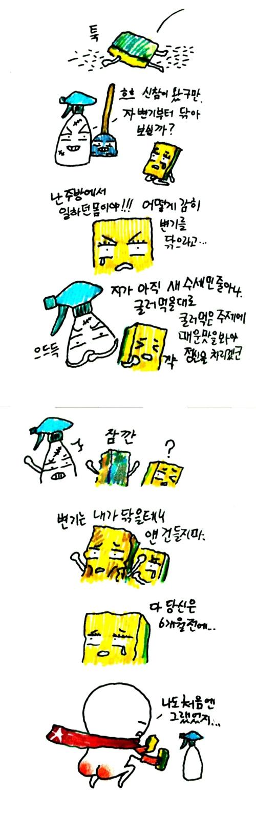 z2011-08-11 copy.jpg
