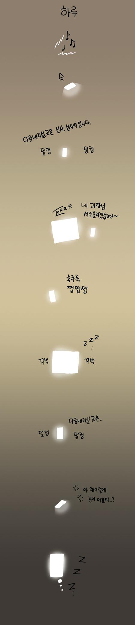 z2012-09-17.jpg