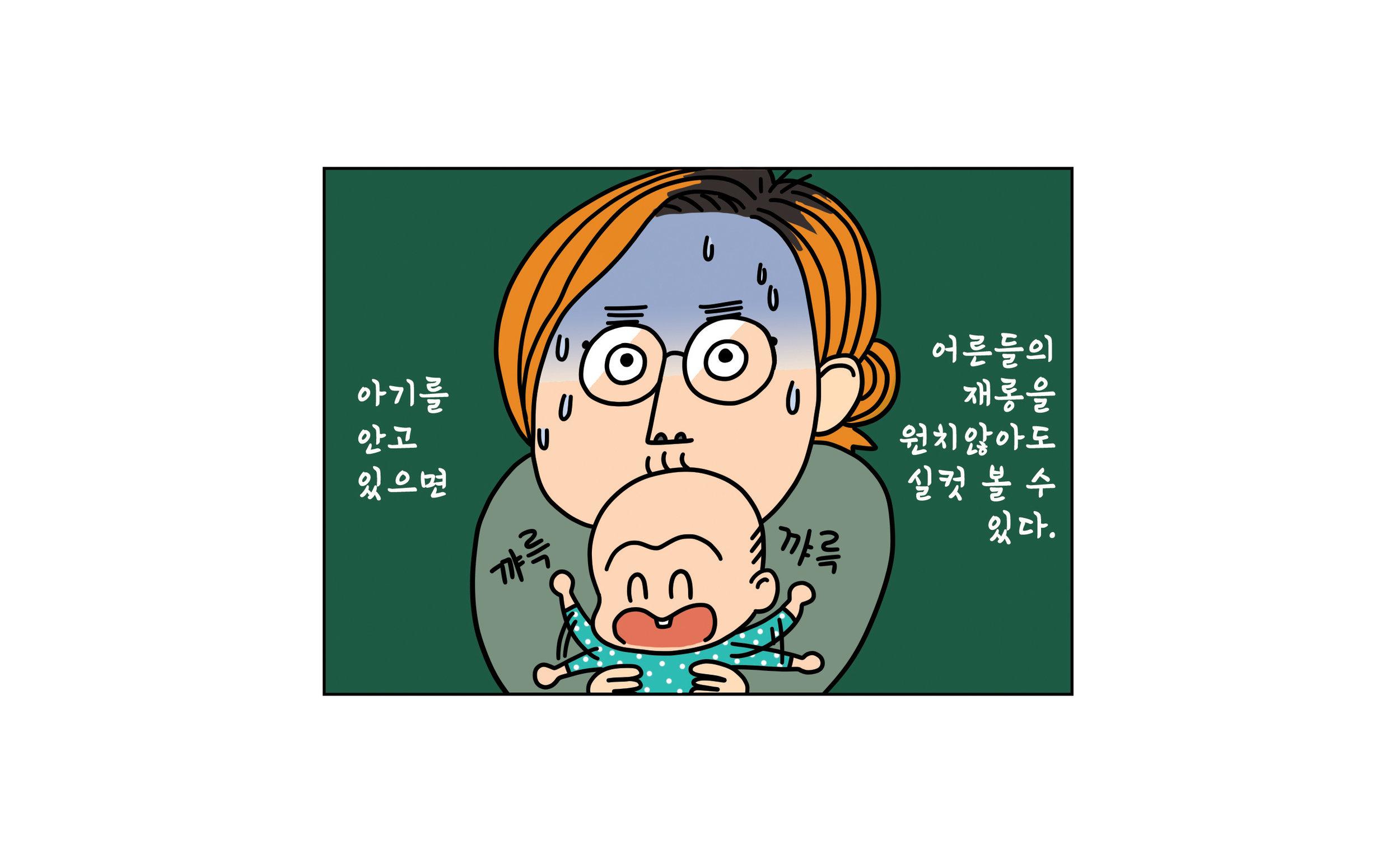MOM03.jpg