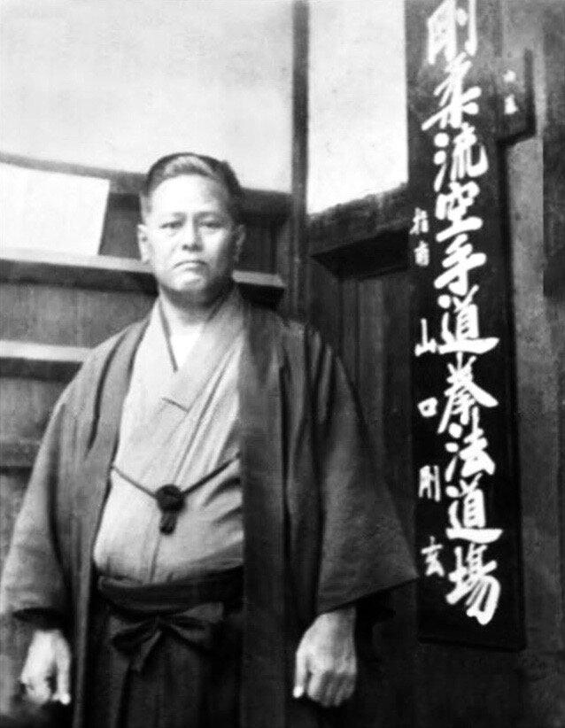 Chojun Miyagi at Gogen Yamaguchi's dojo