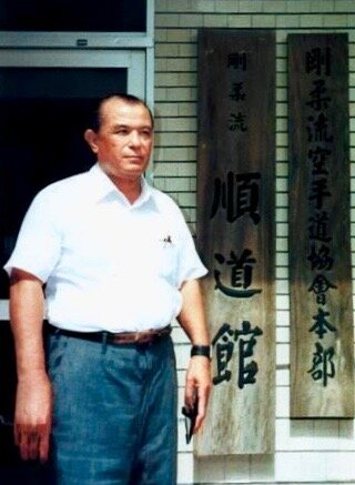 Ei'ichi Miyazato outside the Jundokan