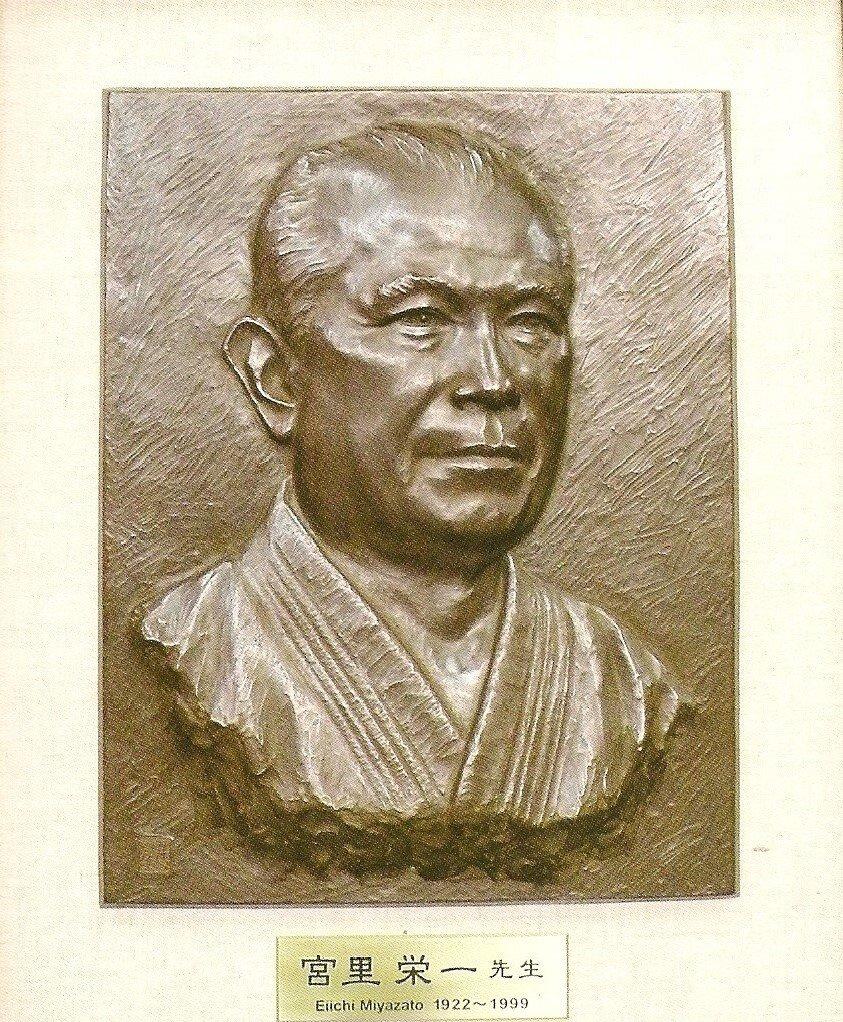 The bronze picture of Ei'ichi Miyazato-sensei inside the Jundokan