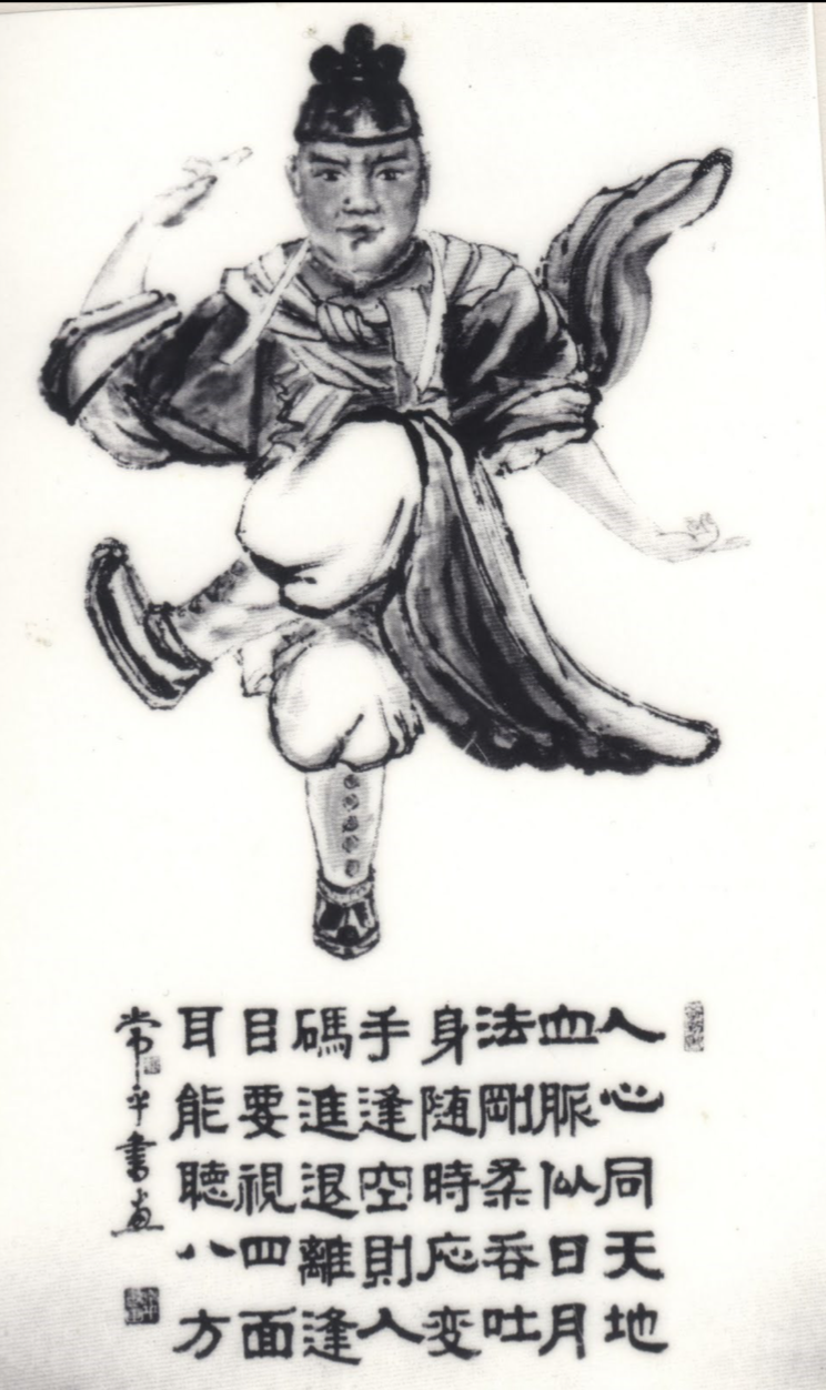 A Busaganashi Scroll with the 8 Precepts of Kempo
