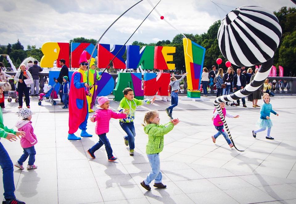 Традиционнно, Буквы ЯРКИЕ ЛЮДИ встречали посетителей парка, предваряя фестивальное пространство и большой городской праздник