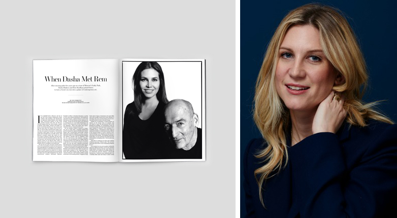 Inside the  WSJ.  February issue featuring Dasha Zhukova and Rem Koolhaas on the cover (left) and Kristina O'Neill (right).