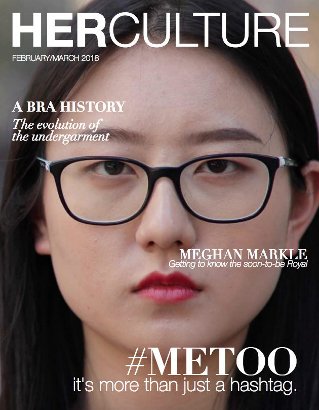 Issue No. 23: February 2018
