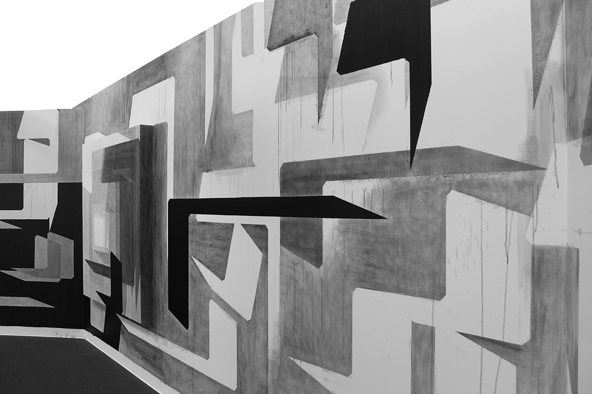 "Father Tongue, mural (detail) , 2015, graphite and ink on drywall with plywood extensions, total wall expanse approximately 8' x 52' with 6"" protrusion."
