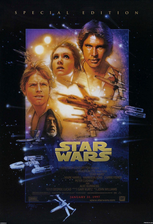 Star Wars SE.jpg