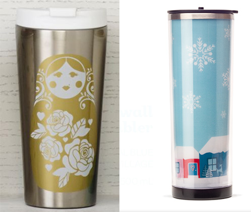 Starbucks vs Davids Tea!