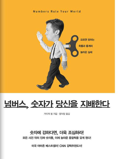 nrtw_korean.png