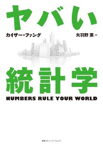 nryw_japan_sm.jpg