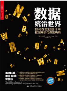 nryw_chinesecover.jpg