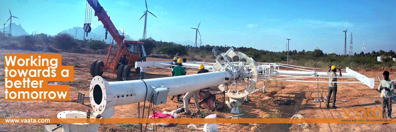 Vaata SMART   Vertical axis wind turbine
