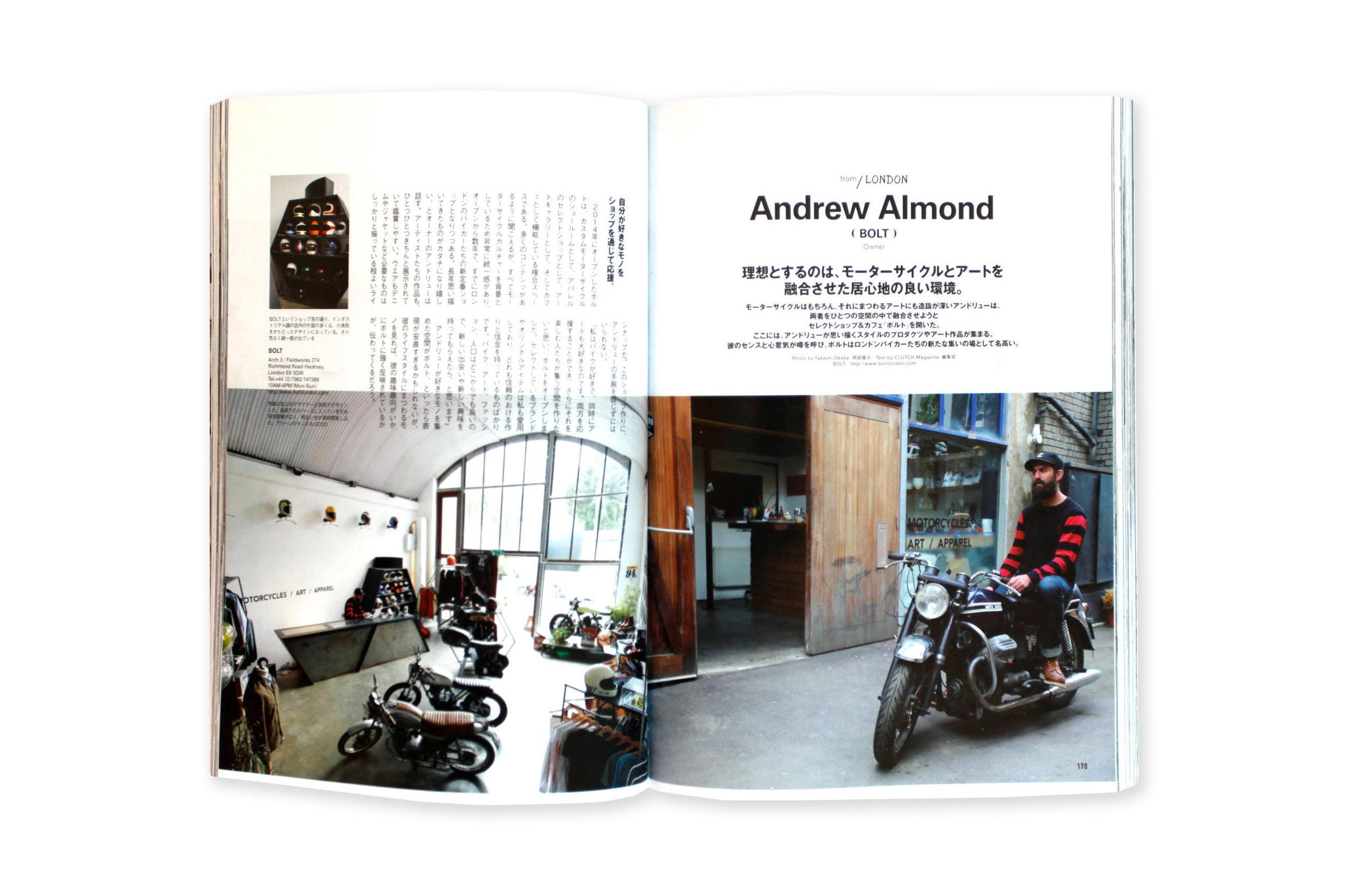 vintage motorcycles V179.jpg