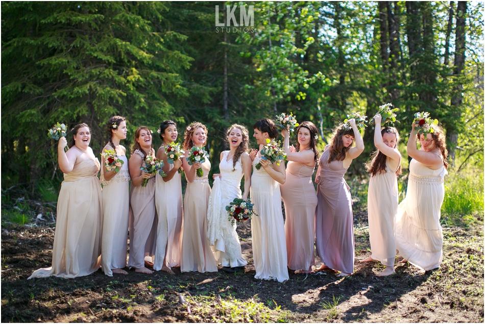 homer-alaska-wedding-destination-photography-daniel-chelsea-weisser-5.jpg