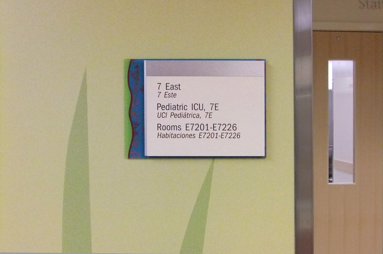 children_healthcare_sign.jpg