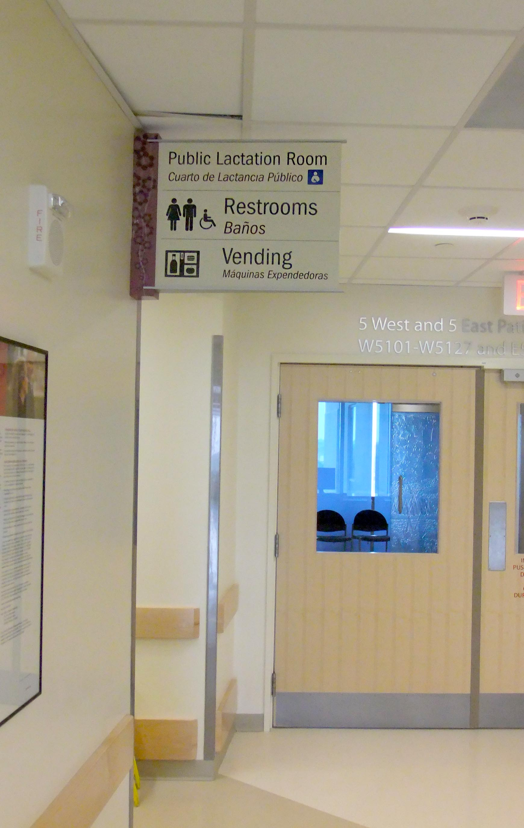 hospital location signs.jpg