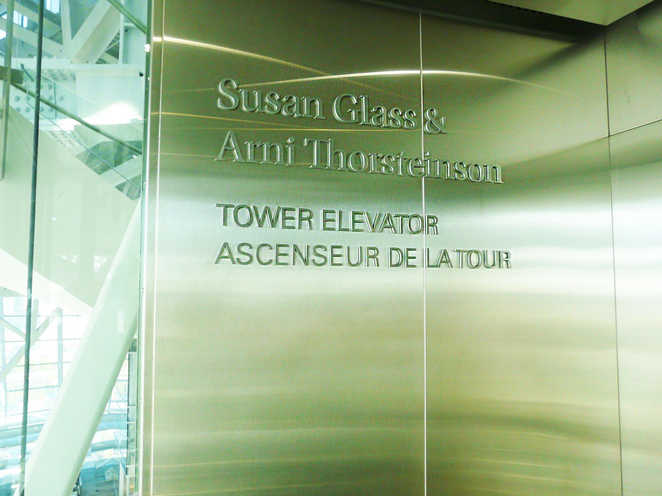 museum Elevator sign.jpg