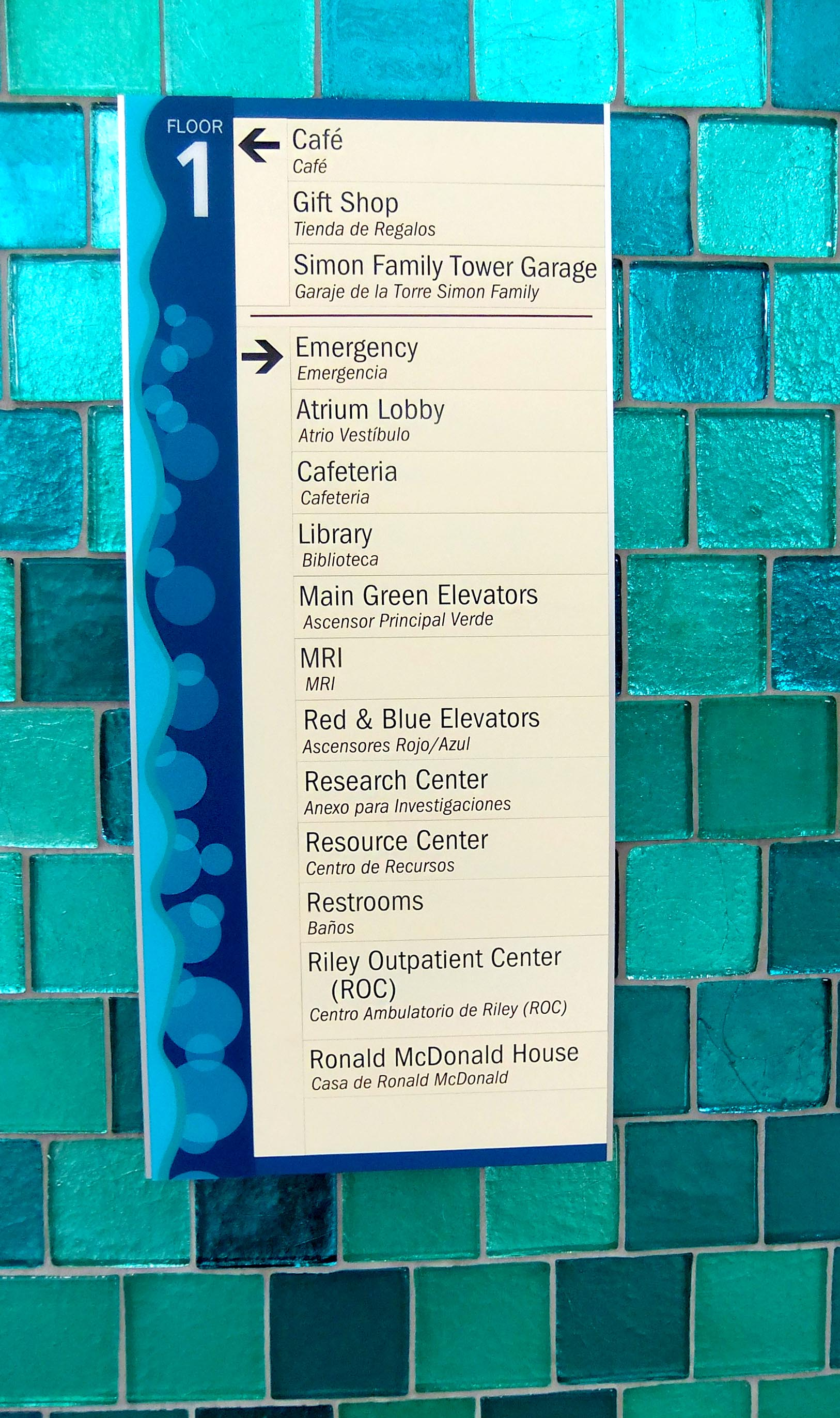 wayfinding-sign-hospital.jpg