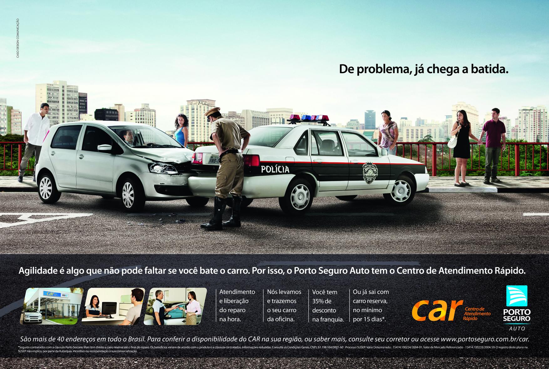 An_Car.jpg