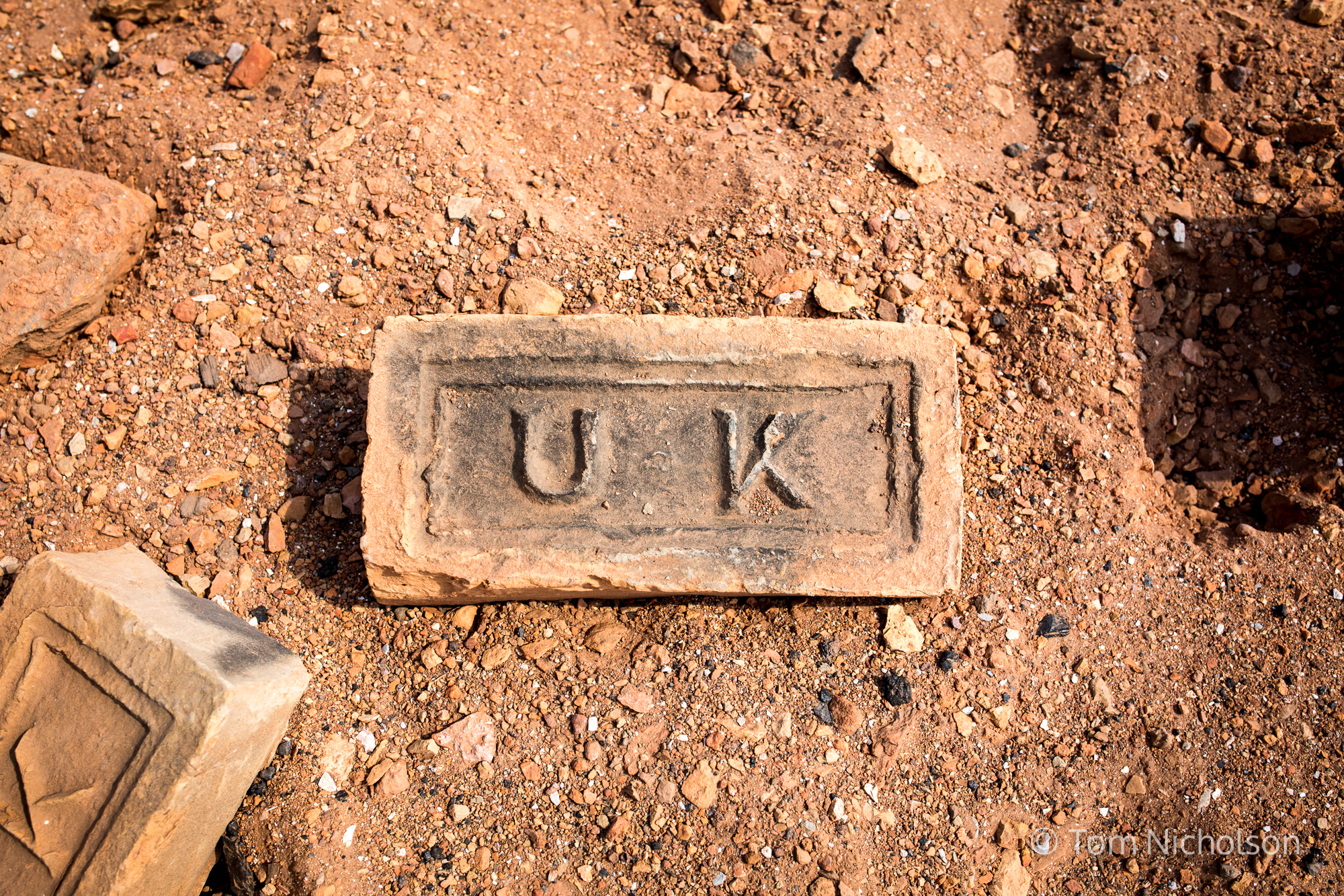 A brick in the UK brickworks factory in Bungamati, Kathmandu, Nepal on 15 March 2016. Around 400 labourers, including children, work in very dusty and hot conditions.