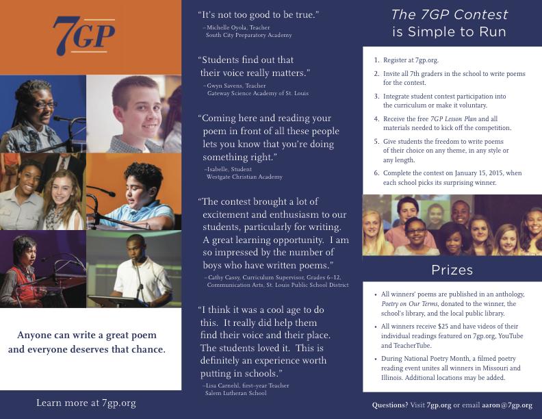 7GP Brochure (1).jpg