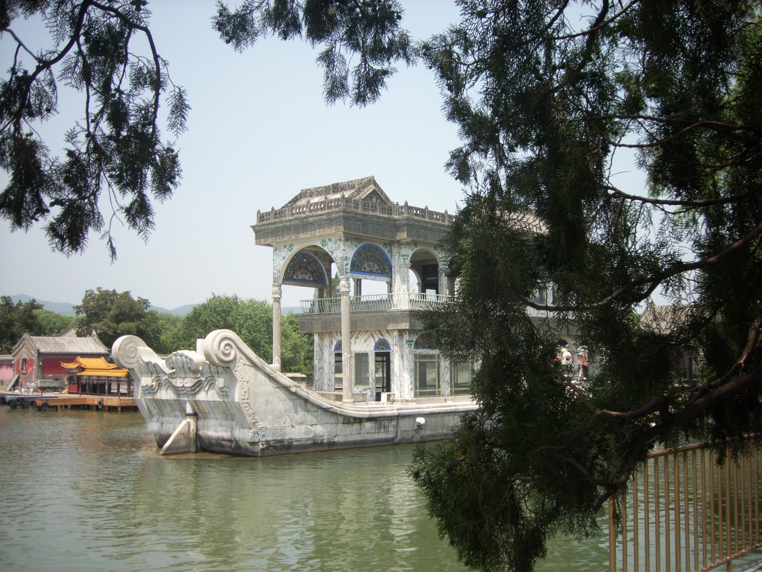 China 08 063.JPG