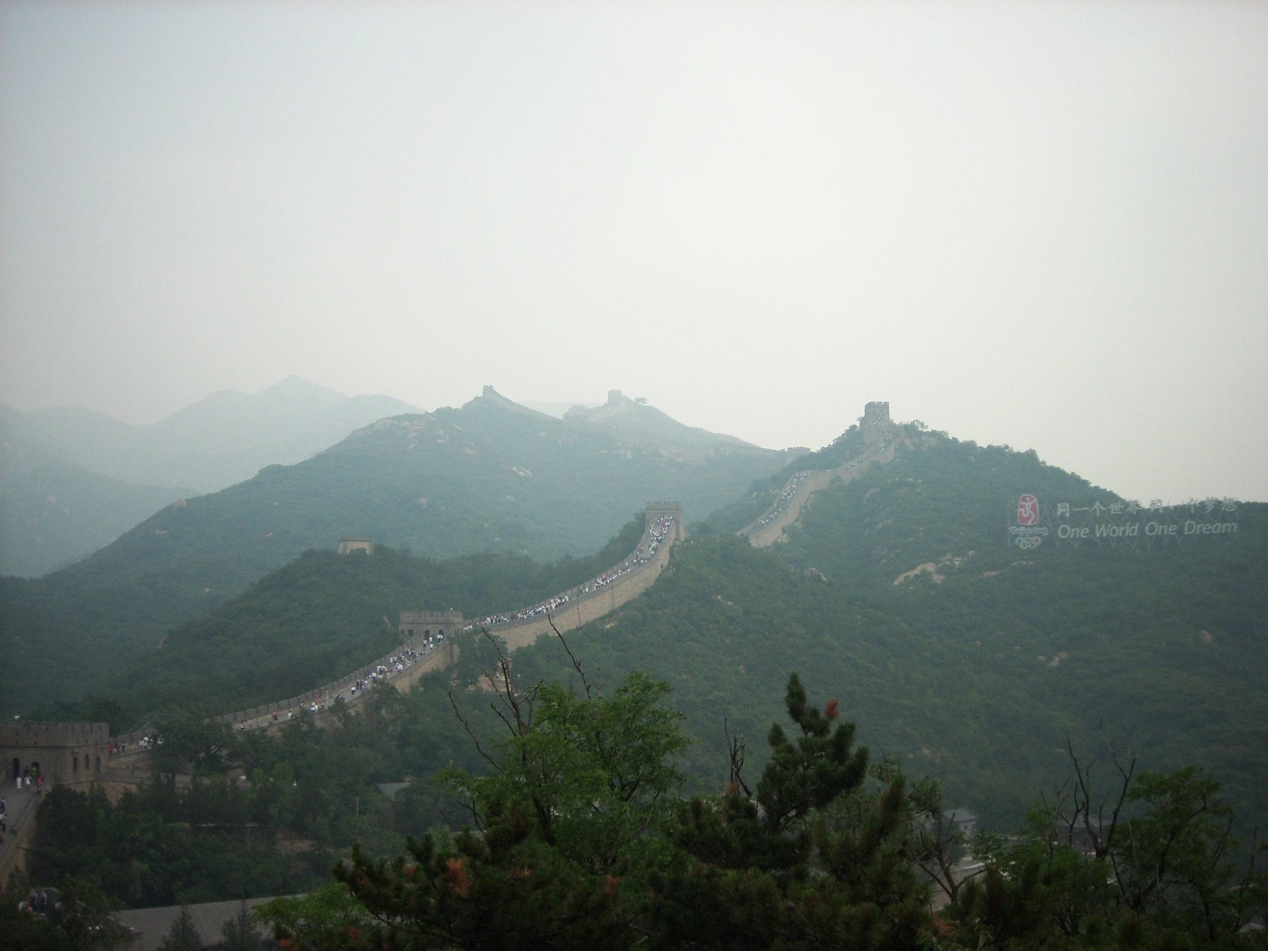 China 08 125.JPG