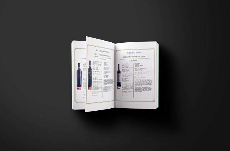 russell-rabanal-wine-spec.jpg
