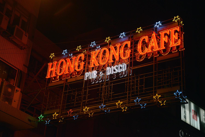 Lockhart Road, Hong Kong