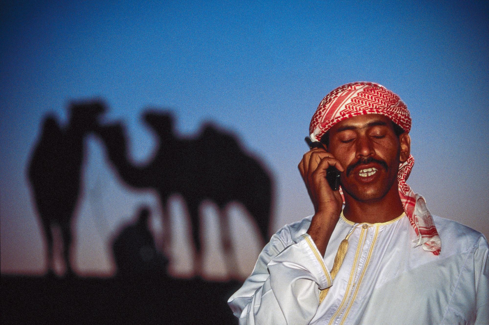 Desert Communications x 2, Abu Dhabi, UAE