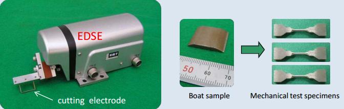 EDSE,_boat_sample_and_mechanical_test_specimens_images.png