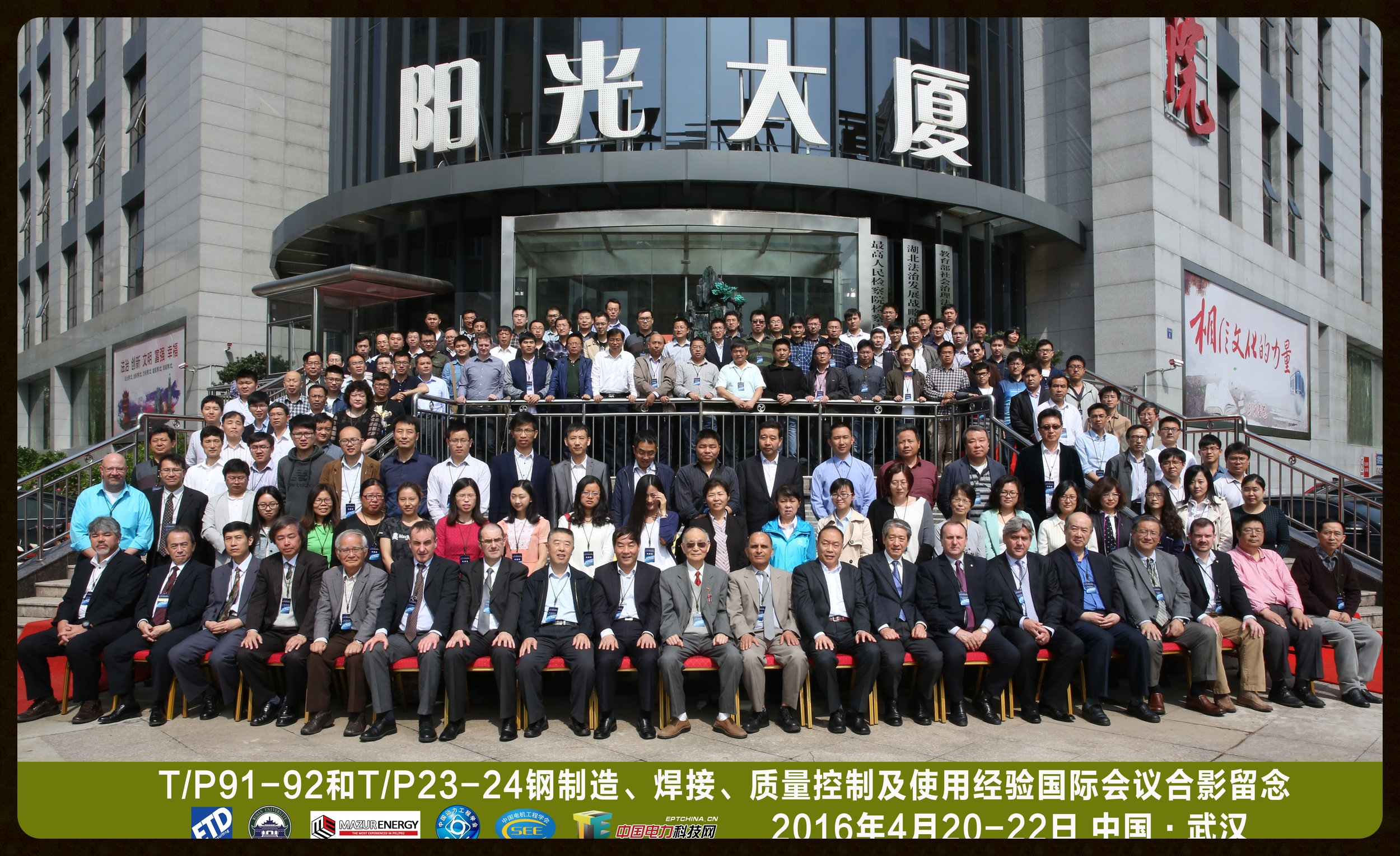 P91, P92, P23 and P24 Steels Conference, Wuhan, China, 20 - 22 April 2016.