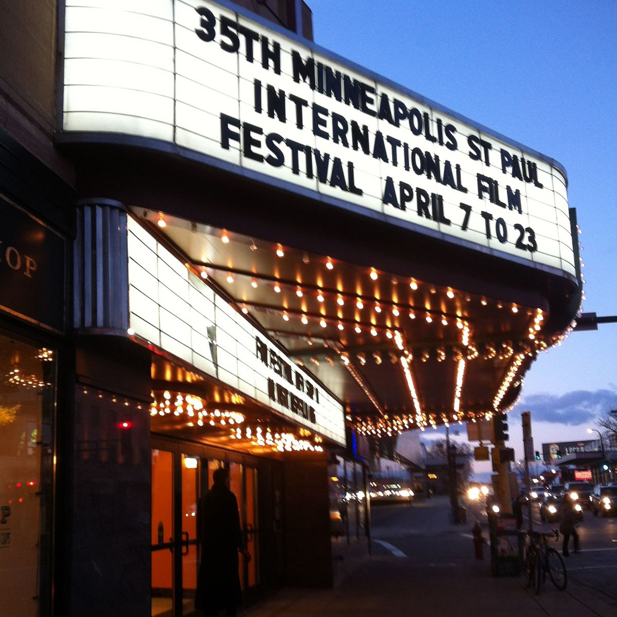 Image Credit: The Film Society of Minneapolis-St. Paul