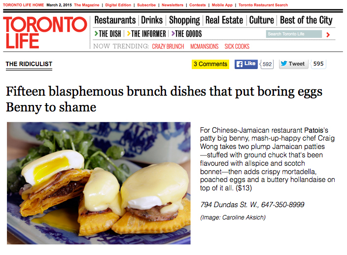TorontoLife-Patois-Eggs-Benedict-Brunch.jpg